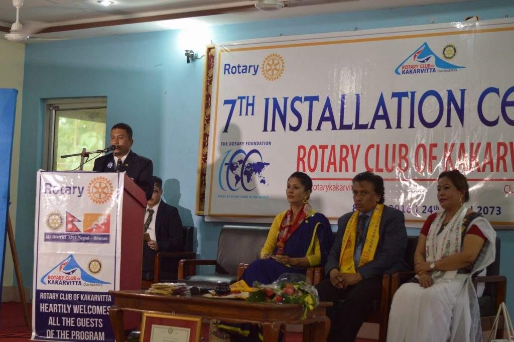 7th-Installation-Ceremony-Rotary-Club-of-Kakarvitta-15