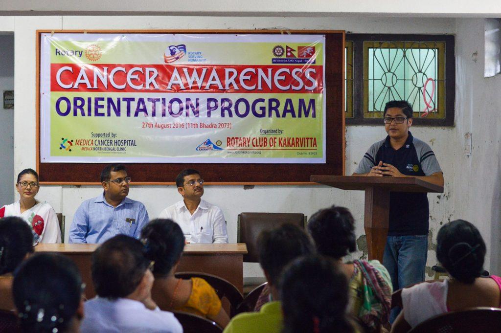 Cancer-Awareness-Orientation-Program-2016-Rotary-Club-of-Kakarvitta-1