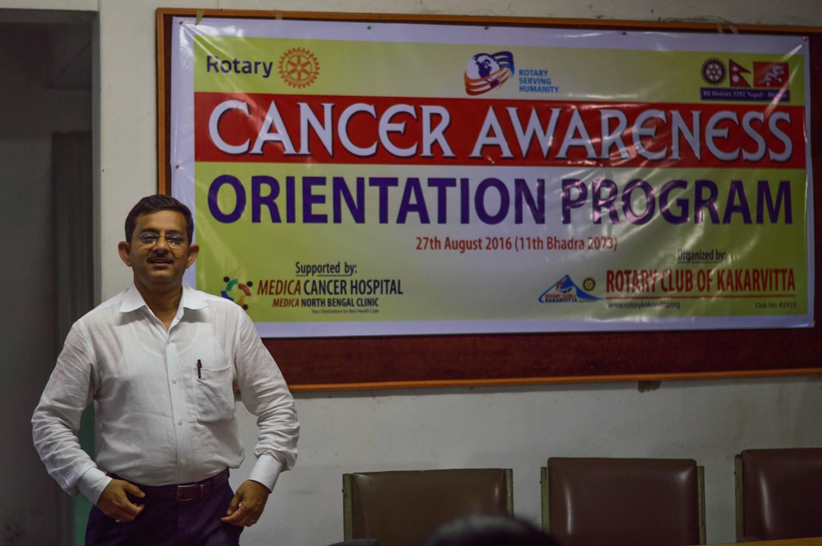 Cancer-Awareness-Orientation-Program-2016-Rotary-Club-of-Kakarvitta-19