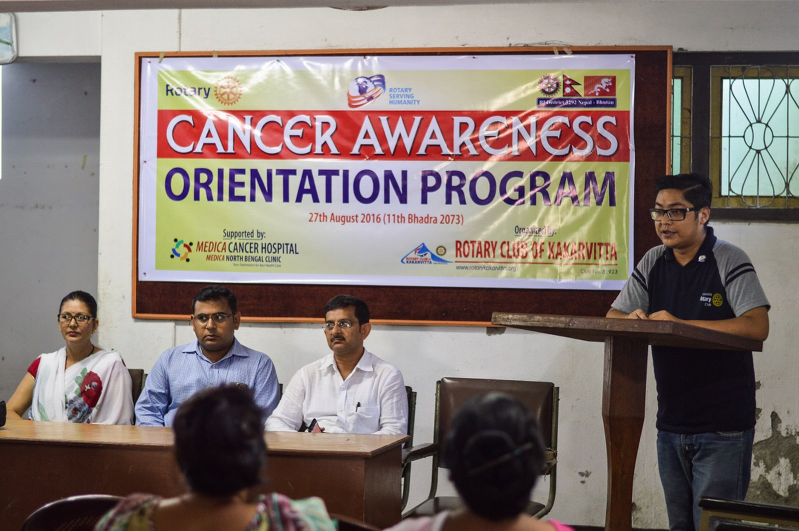 Cancer-Awareness-Orientation-Program-2016-Rotary-Club-of-Kakarvitta-2