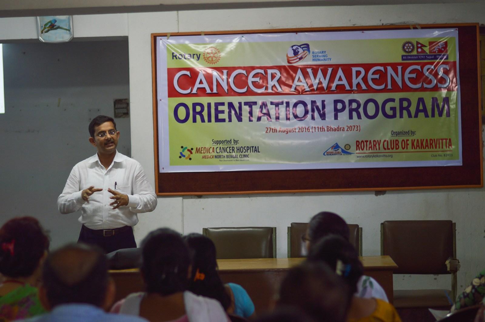 Cancer-Awareness-Orientation-Program-2016-Rotary-Club-of-Kakarvitta-20