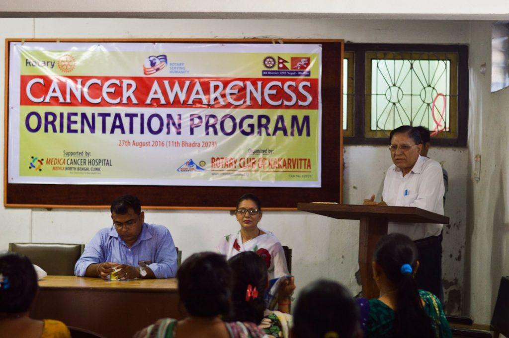 Cancer-Awareness-Orientation-Program-2016-Rotary-Club-of-Kakarvitta-27