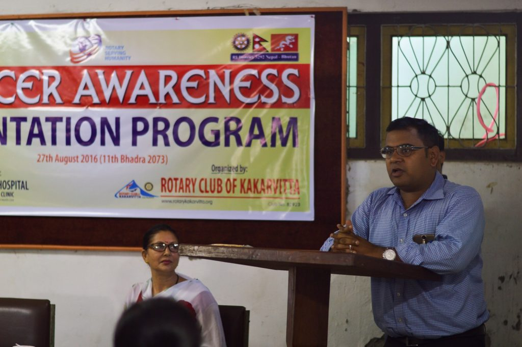 Cancer-Awareness-Orientation-Program-2016-Rotary-Club-of-Kakarvitta-28