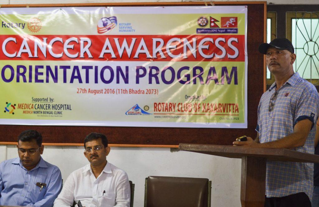 Cancer-Awareness-Orientation-Program-2016-Rotary-Club-of-Kakarvitta-3
