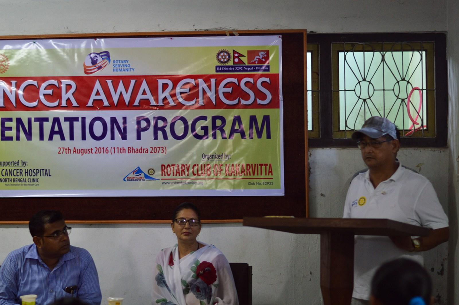 Cancer-Awareness-Orientation-Program-2016-Rotary-Club-of-Kakarvitta-30