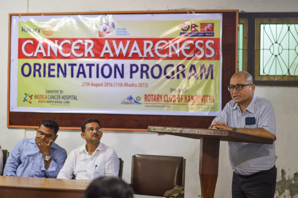 Cancer-Awareness-Orientation-Program-2016-Rotary-Club-of-Kakarvitta-4