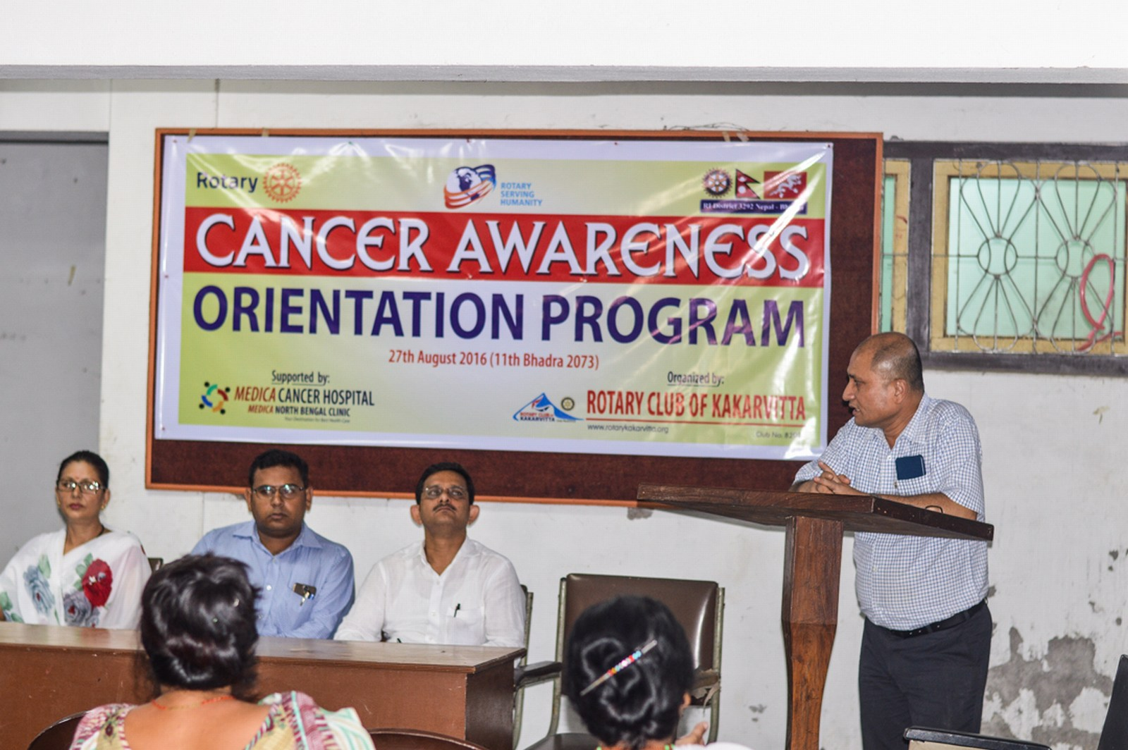 Cancer-Awareness-Orientation-Program-2016-Rotary-Club-of-Kakarvitta-9