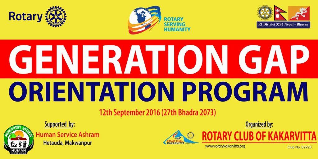 Generation-Gap-Orientation-Program-Rotary-Club-of-Kakarvitta-1