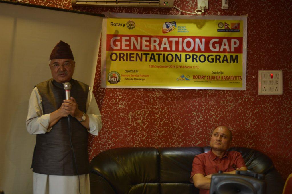Generation-Gap-Orientation-Program-Rotary-Club-of-Kakarvitta-2