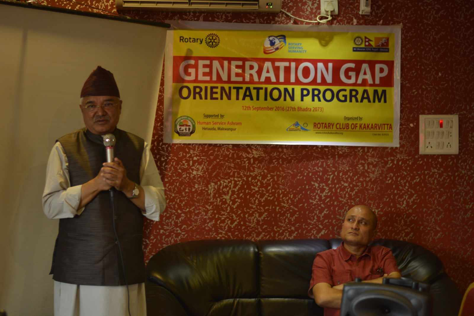 Generation-Gap-Orientation-Program-Rotary-Club-of-Kakarvitta-2