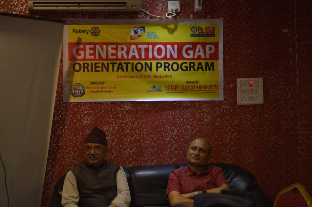 Generation-Gap-Orientation-Program-Rotary-Club-of-Kakarvitta-23