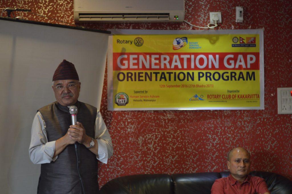 Generation-Gap-Orientation-Program-Rotary-Club-of-Kakarvitta-3