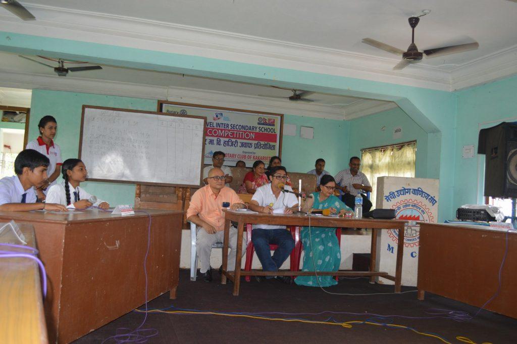 Municipality-Level-Inter-Secondary-School-Quiz-Contest-2016-Rotary-Club-of-Kakarvitta-17
