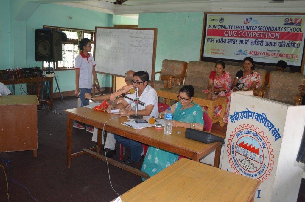 Municipality-Level-Inter-Secondary-School-Quiz-Contest-2016-Rotary-Club-of-Kakarvitta-22