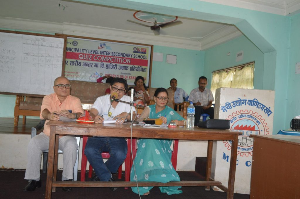 Municipality-Level-Inter-Secondary-School-Quiz-Contest-2016-Rotary-Club-of-Kakarvitta-24