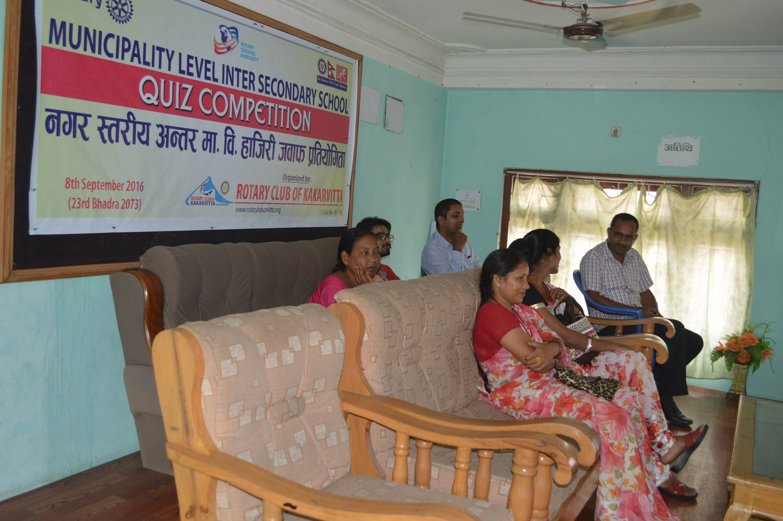 Municipality-Level-Inter-Secondary-School-Quiz-Contest-2016-Rotary-Club-of-Kakarvitta-25