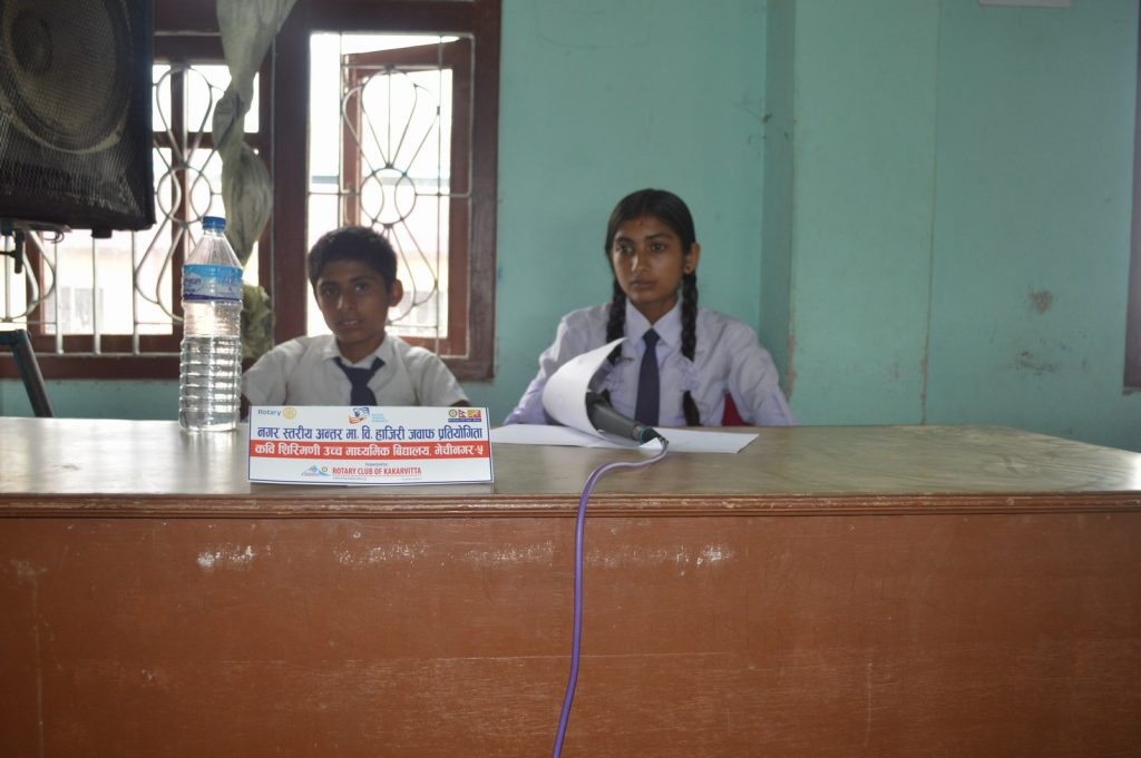 Municipality-Level-Inter-Secondary-School-Quiz-Contest-2016-Rotary-Club-of-Kakarvitta-31
