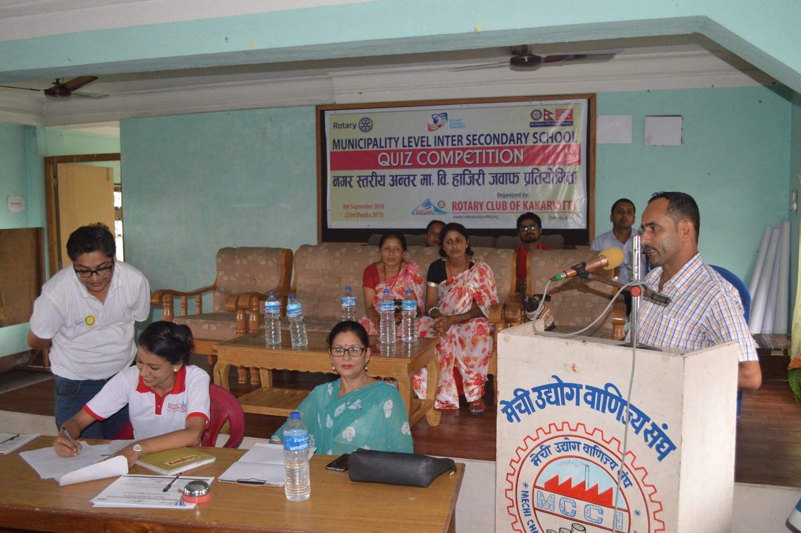 Municipality-Level-Inter-Secondary-School-Quiz-Contest-2016-Rotary-Club-of-Kakarvitta-40