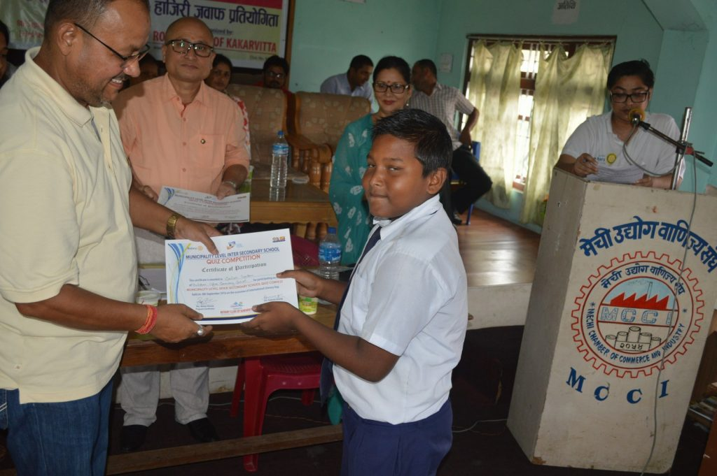Municipality-Level-Inter-Secondary-School-Quiz-Contest-2016-Rotary-Club-of-Kakarvitta-52