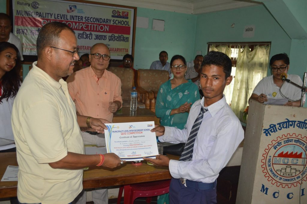Municipality-Level-Inter-Secondary-School-Quiz-Contest-2016-Rotary-Club-of-Kakarvitta-54