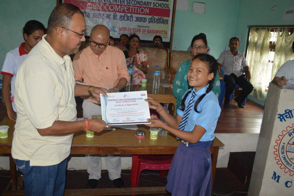 Municipality-Level-Inter-Secondary-School-Quiz-Contest-2016-Rotary-Club-of-Kakarvitta-57