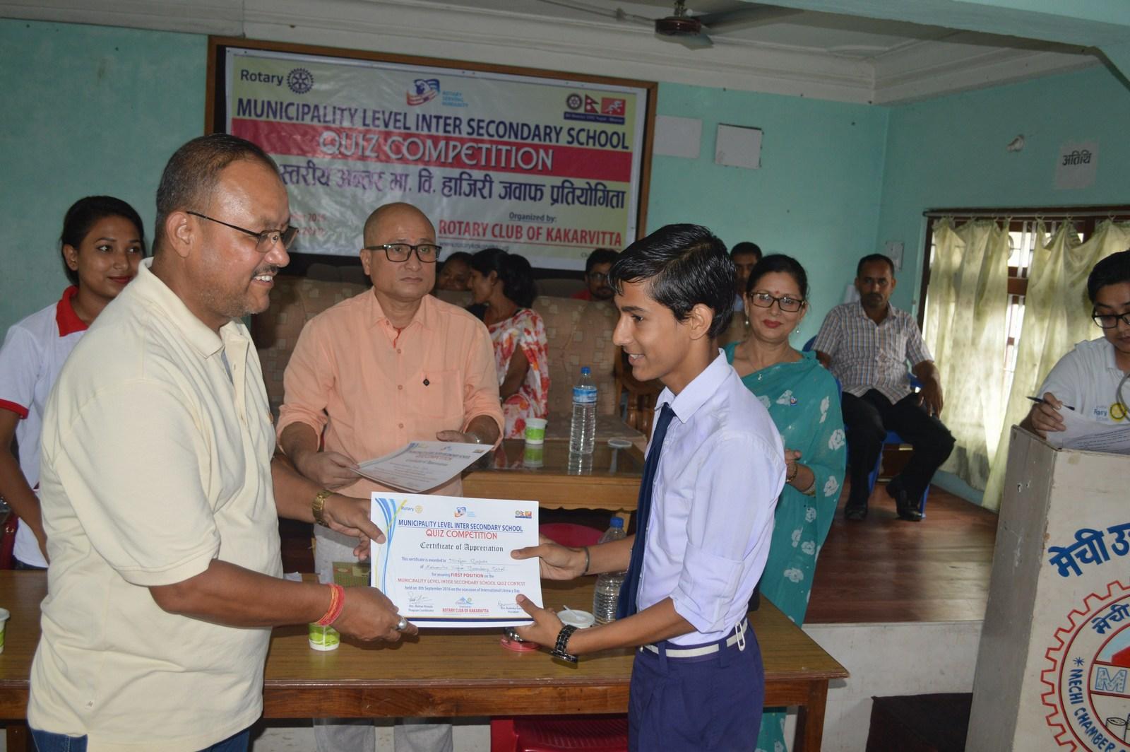 Municipality-Level-Inter-Secondary-School-Quiz-Contest-2016-Rotary-Club-of-Kakarvitta-58