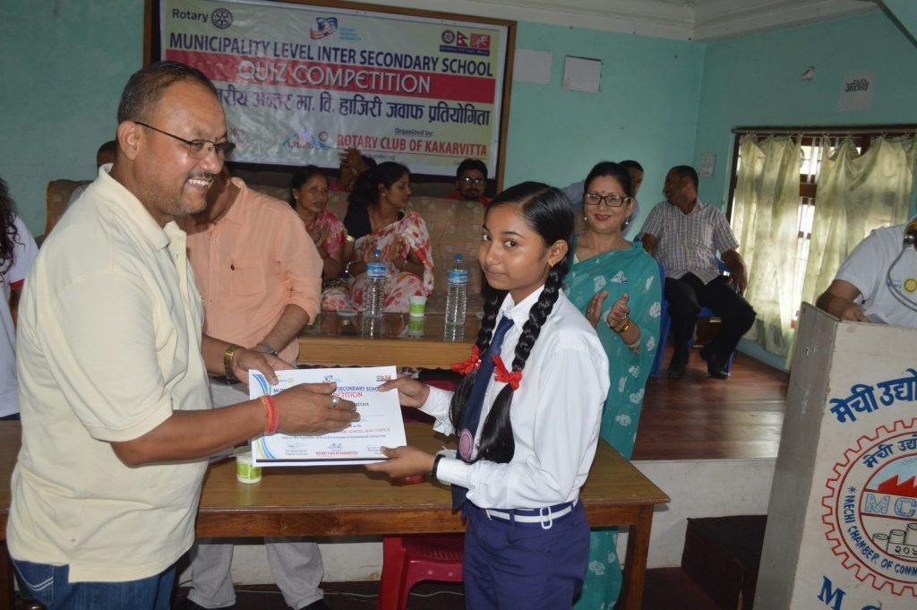 Municipality-Level-Inter-Secondary-School-Quiz-Contest-2016-Rotary-Club-of-Kakarvitta-59