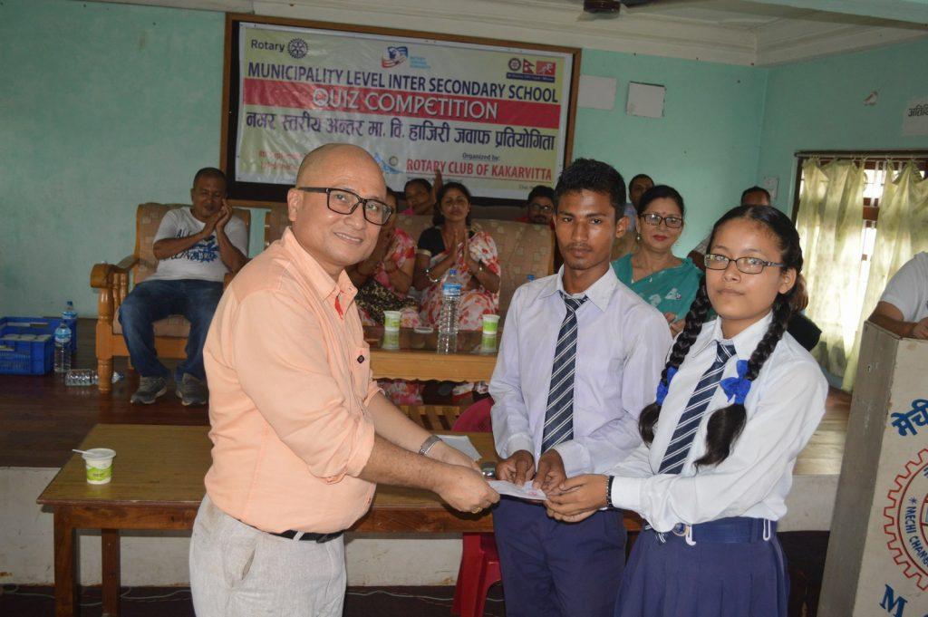Municipality-Level-Inter-Secondary-School-Quiz-Contest-2016-Rotary-Club-of-Kakarvitta-60