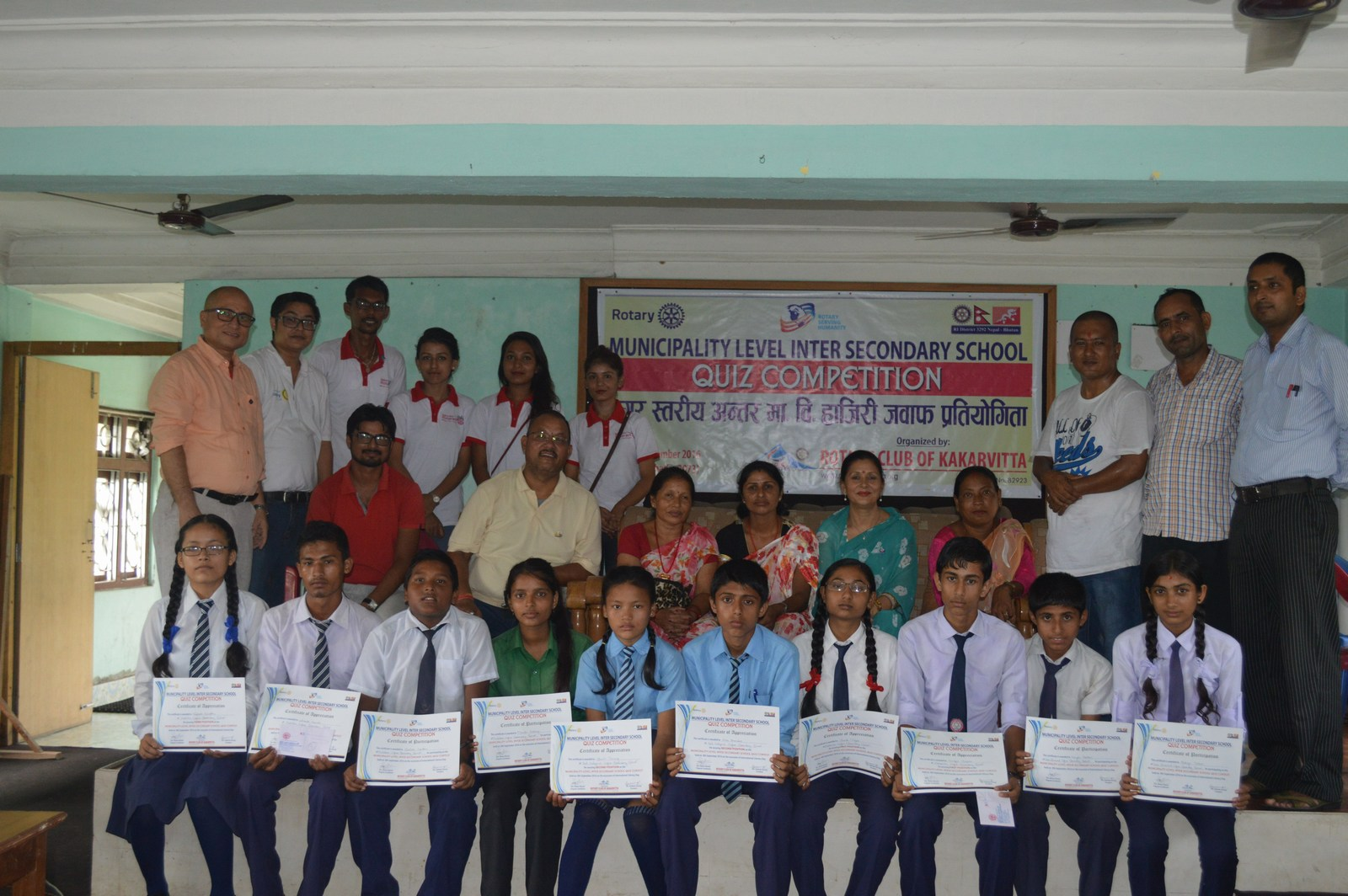 Municipality-Level-Inter-Secondary-School-Quiz-Contest-2016-Rotary-Club-of-Kakarvitta-71