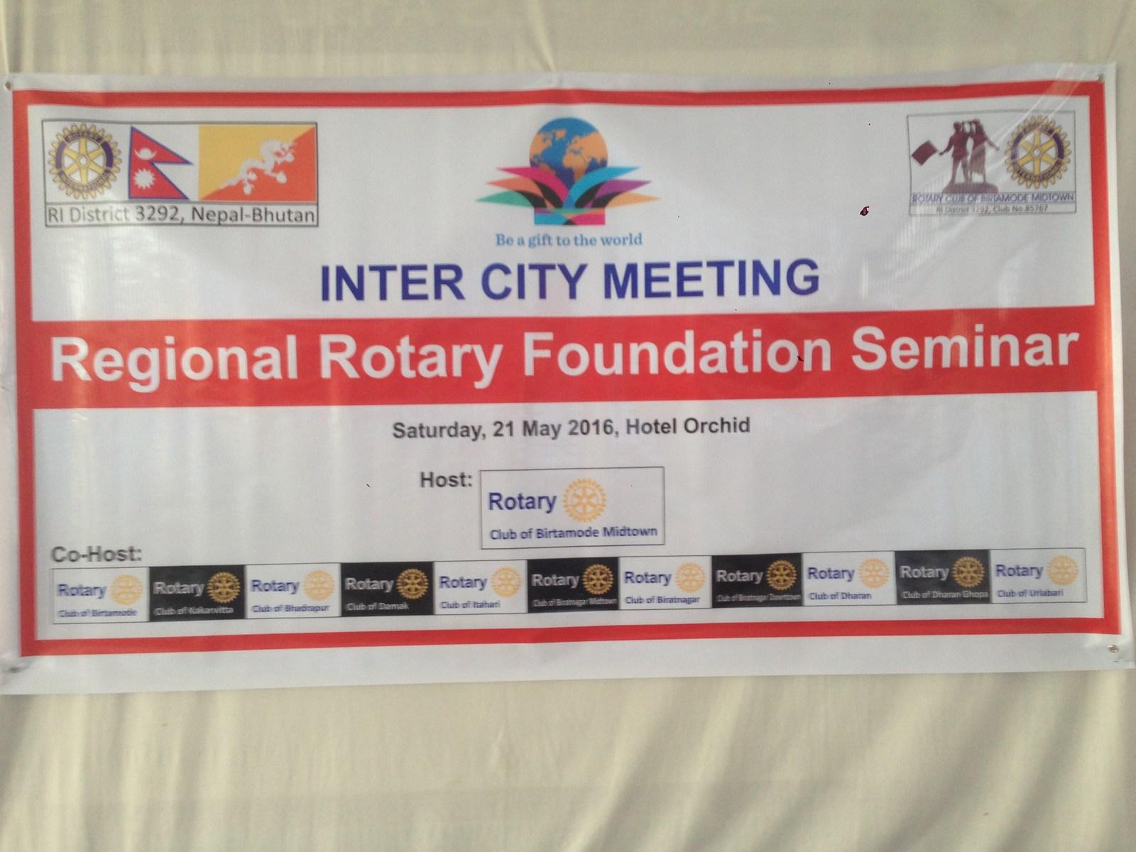 Regional-Rotary-Foundation-Seminar-Intercity-Meeting-Rotary-Club-of-Kakarvitta-1