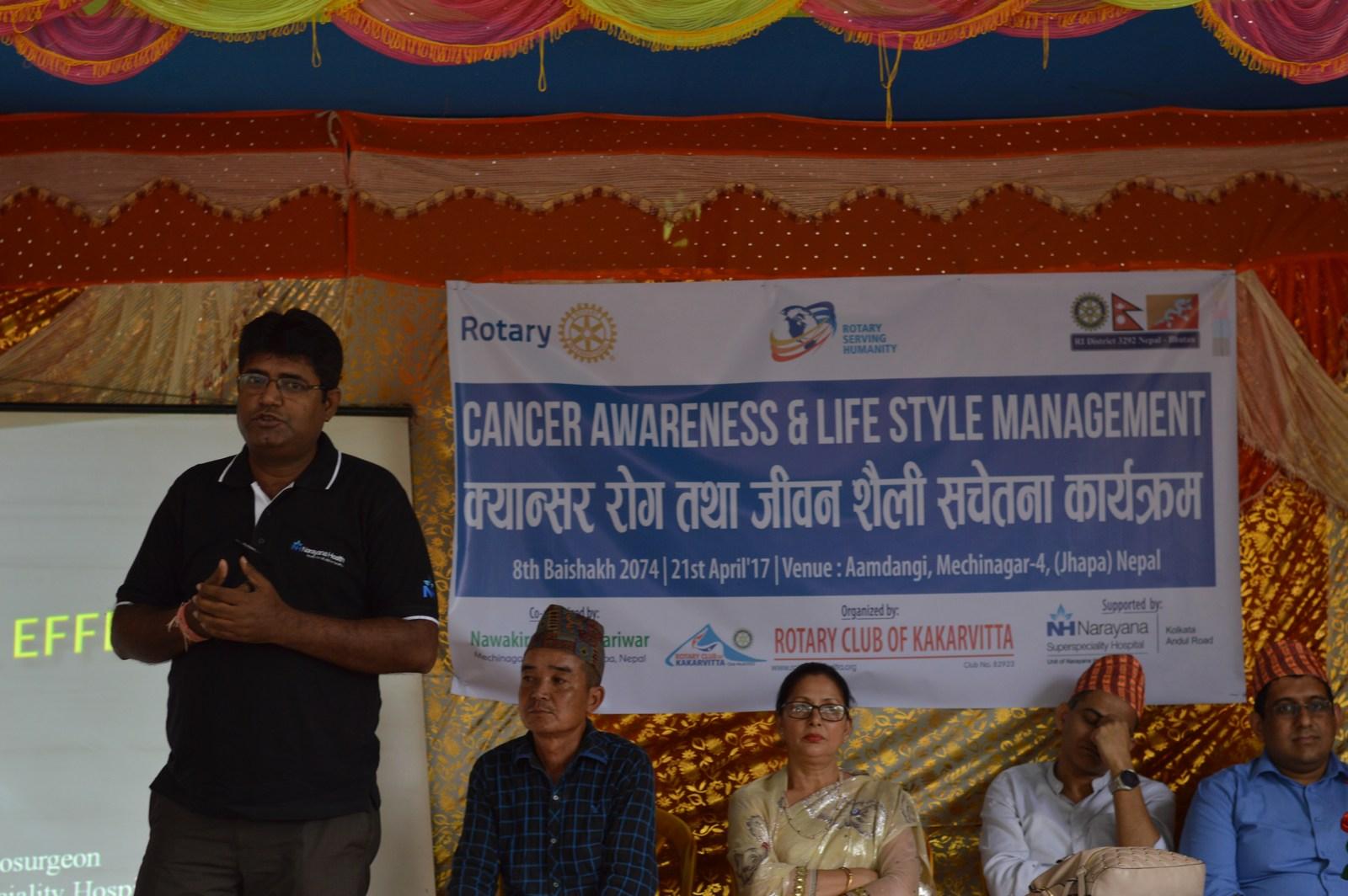 Cancer-Awareness-Life-Style-Management-Interaction-Program-2016-17-Rotary-Club-of-Kakarvitta-32