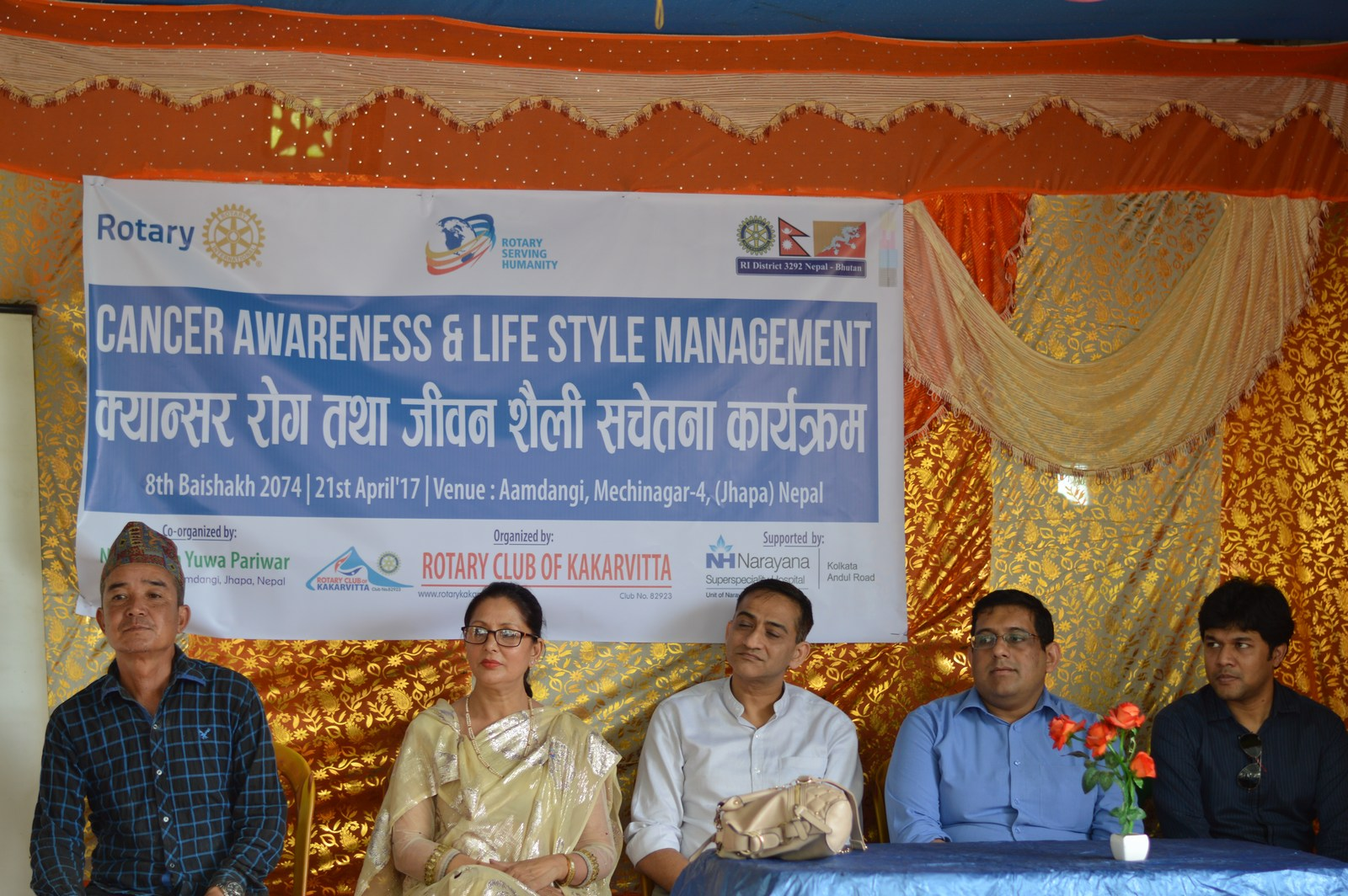 Cancer-Awareness-Life-Style-Management-Interaction-Program-2016-17-Rotary-Club-of-Kakarvitta-5