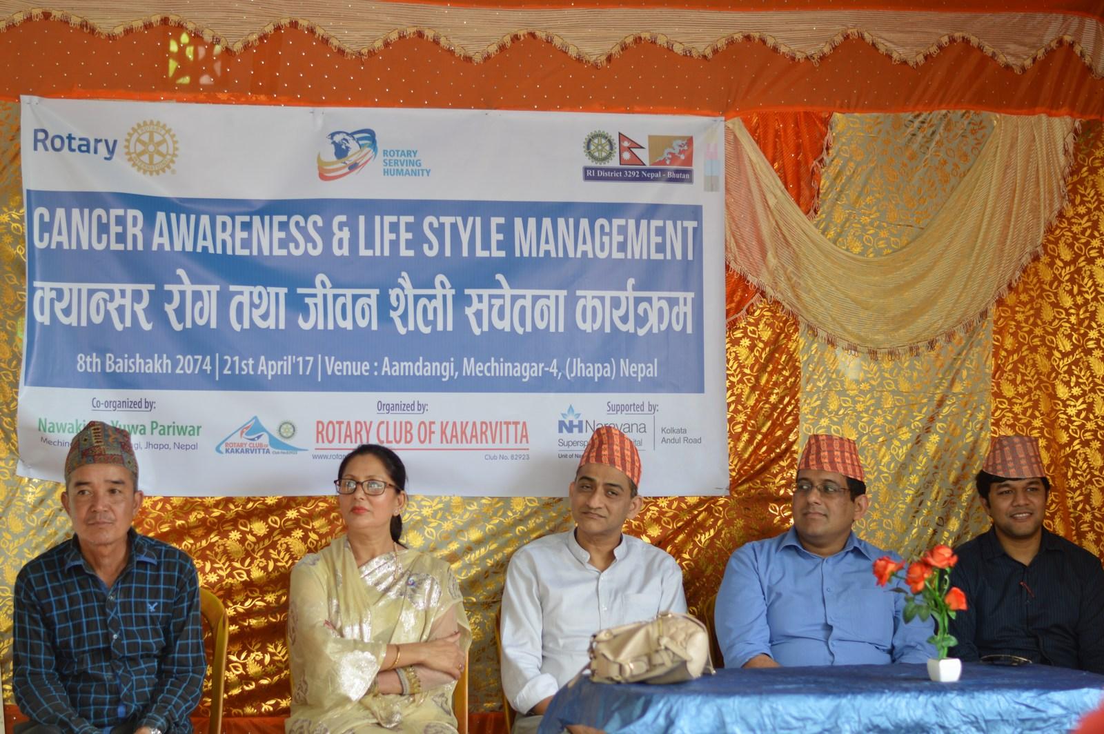 Cancer-Awareness-Life-Style-Management-Interaction-Program-2016-17-Rotary-Club-of-Kakarvitta-9