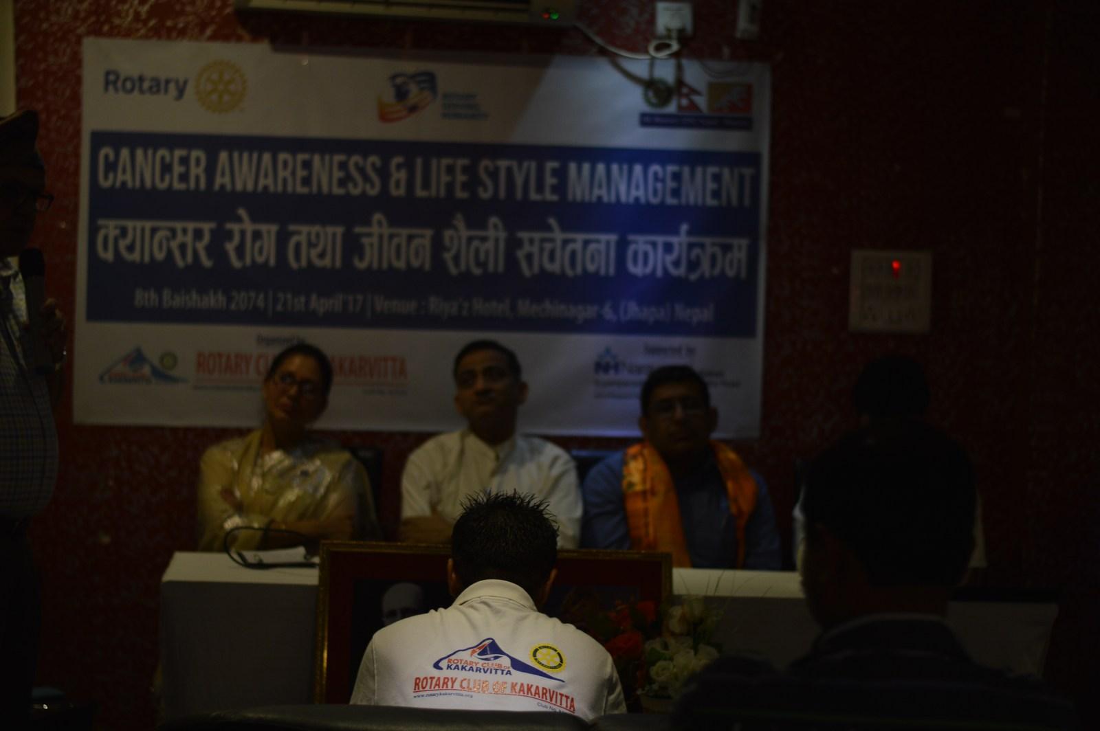 Cancer-Awareness-Life-Style-Management-Interaction-Program-2016-17-Rotary-Club-of-Kakarvitta-97