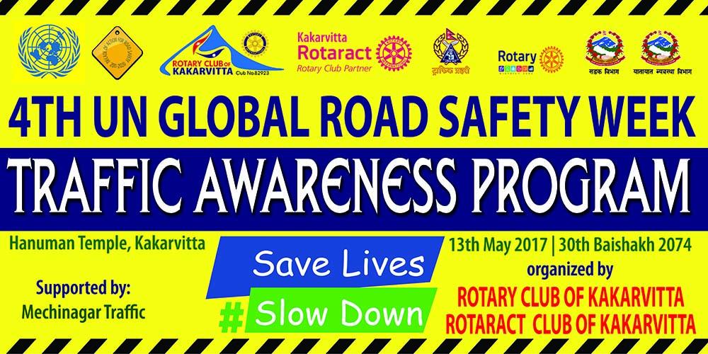 4th-UN-Global-Road-Safety-Week-2017-Traffic-Awareness-Program-Rotary-club-of-Kakarvitta-1