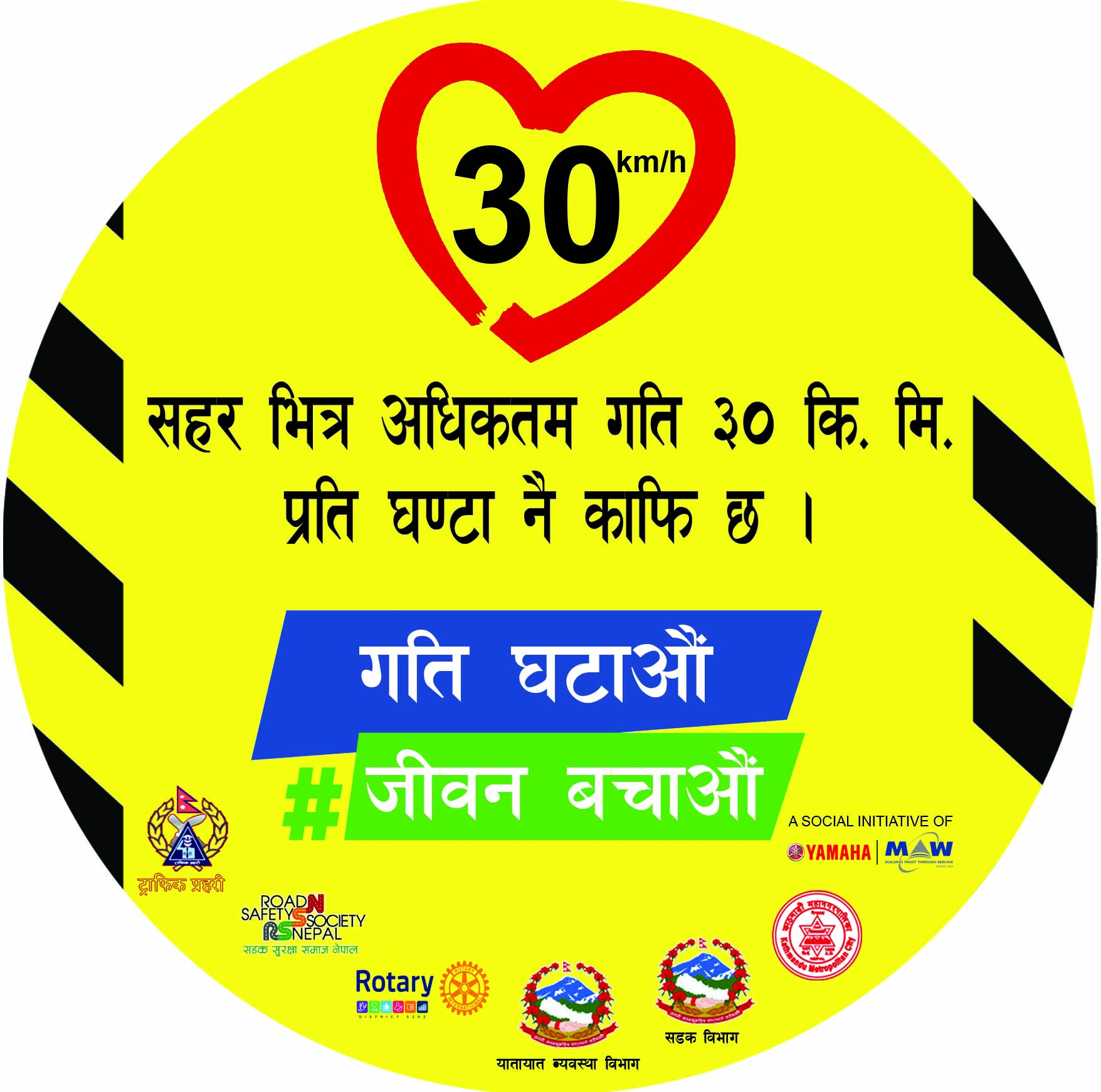 4th-UN-Global-Road-Safety-Week-2017-Traffic-Awareness-Program-Rotary-club-of-Kakarvitta-56