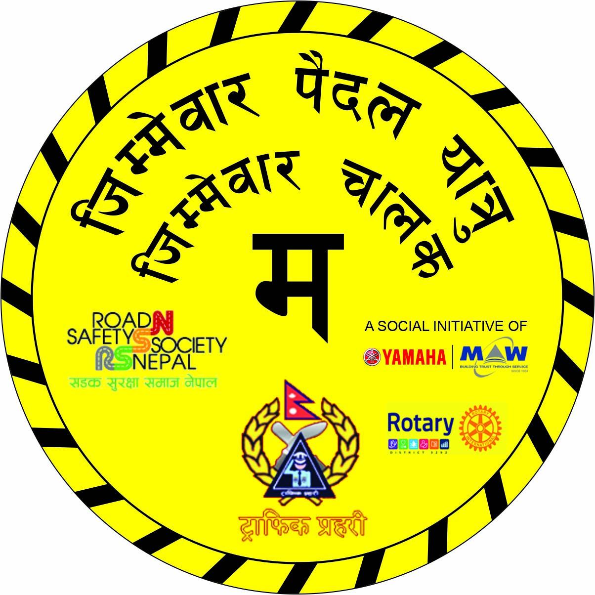 4th-UN-Global-Road-Safety-Week-2017-Traffic-Awareness-Program-Rotary-club-of-Kakarvitta-62