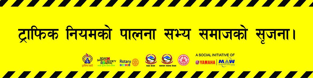 4th-UN-Global-Road-Safety-Week-2017-Traffic-Awareness-Program-Rotary-club-of-Kakarvitta-67