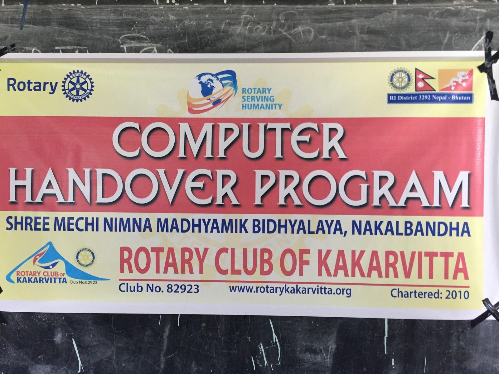 Computer-handover-to-Mechi-Adharbhut-Vidyalaya-Rotary-Club-of-Kakarvitta-1
