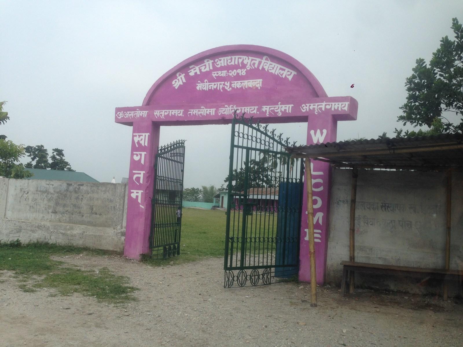 Computer-handover-to-Mechi-Adharbhut-Vidyalaya-Rotary-Club-of-Kakarvitta-18