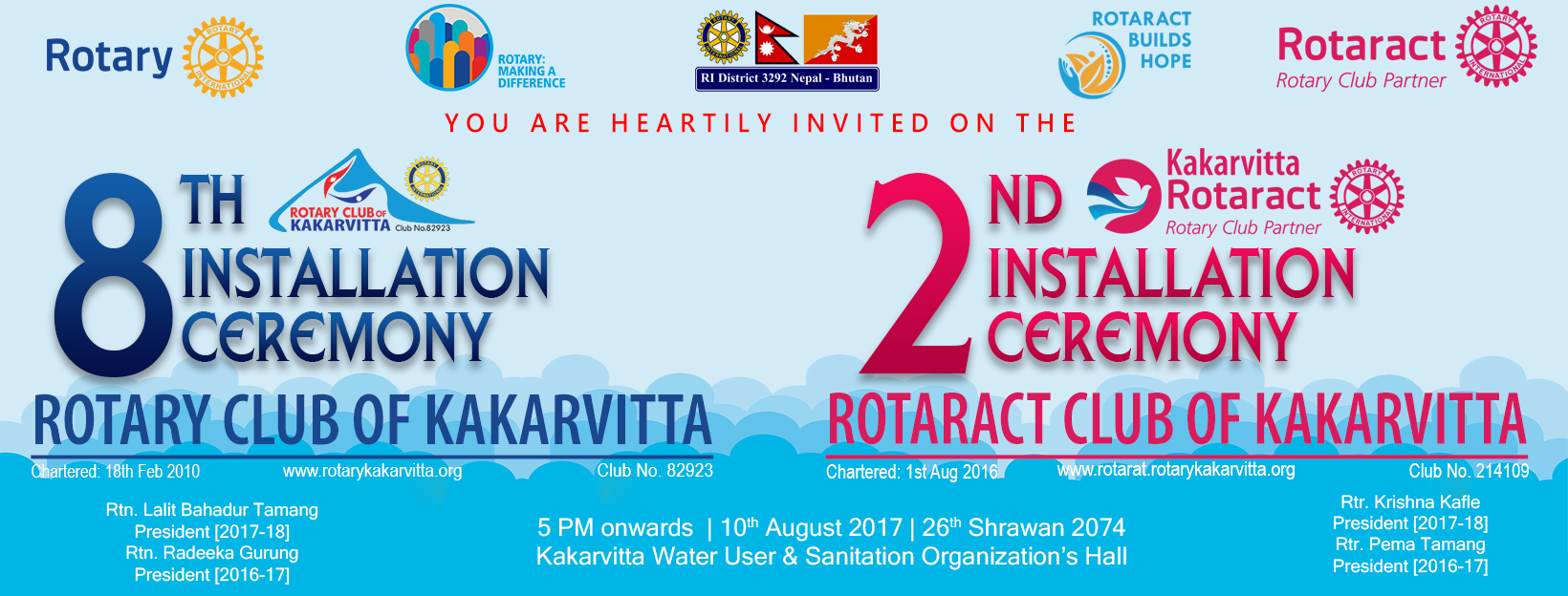 8th-Installation-Ceremony-Rotary-Club-of-Kakarvitta-0