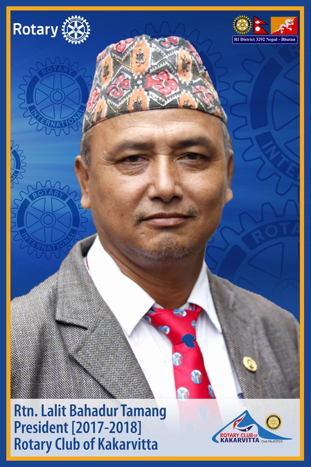 Rtn.-Lalit-BAhadur-Tamang-President-2017-18-Rotary-Club-of-Kakarvitta