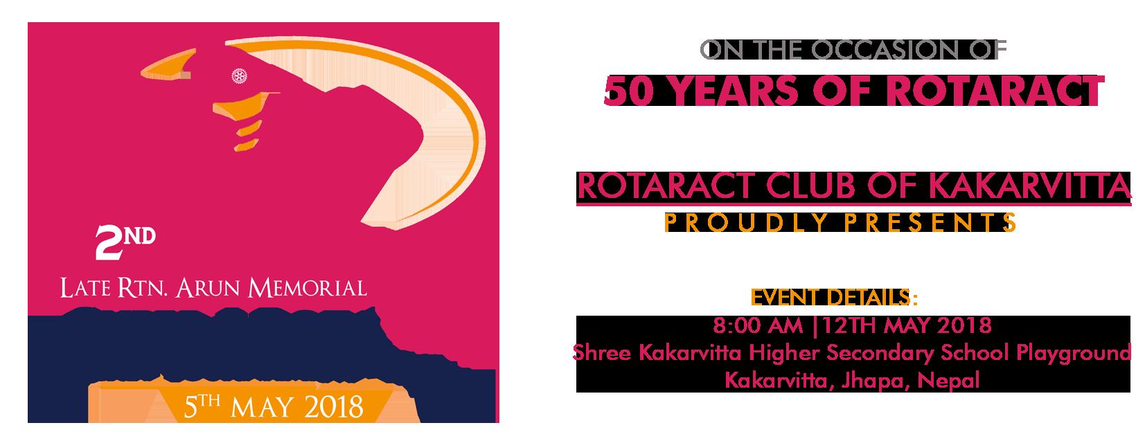 2nd-Late-Rtn-Arun-Memorial-Super-6-Rota-Cricket-Tournament-website-banner