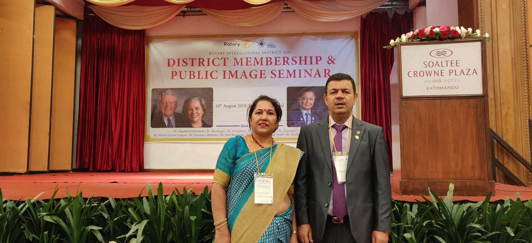 Attended-District-Membership-Public-Image-Seminar-2019-Rotary-Club-of-Kakarvitta-2