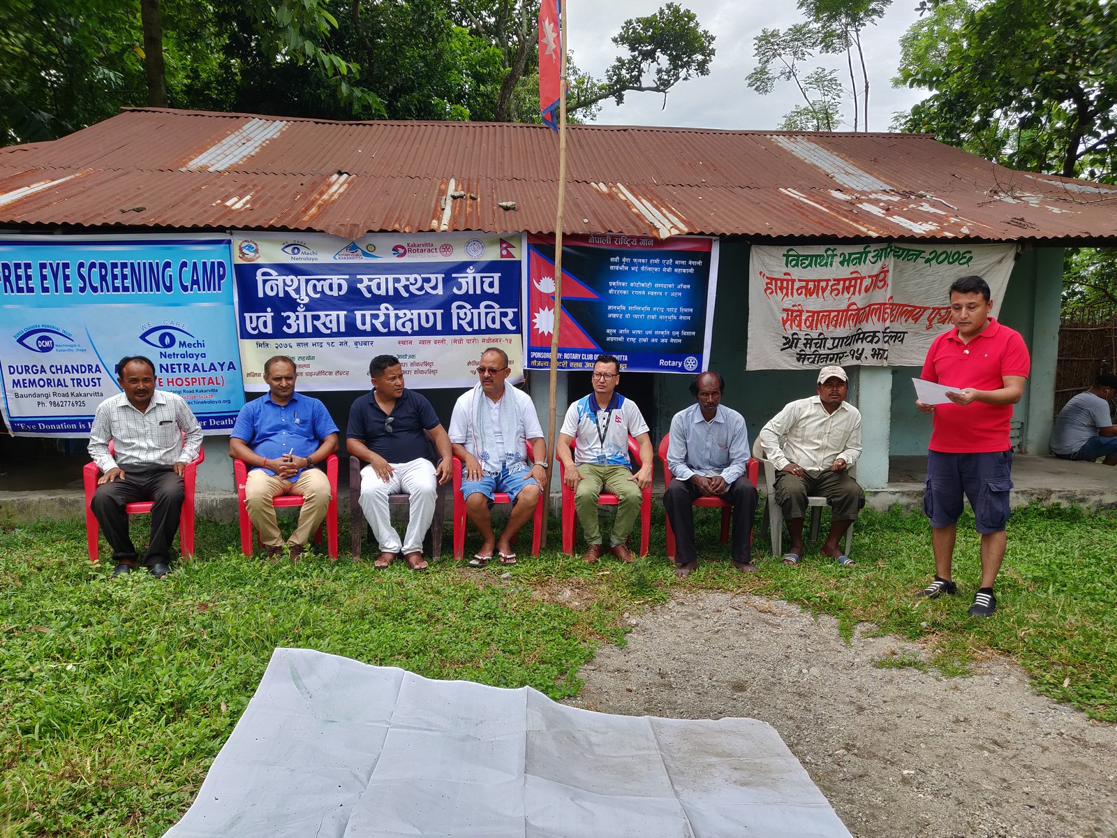 Free-Health-Camp-Eye-Screening-at-Gwala-Basti-Mechinagar-15-Jhapa-Nepal-Rotary-Club-of-Kakarvitta-15