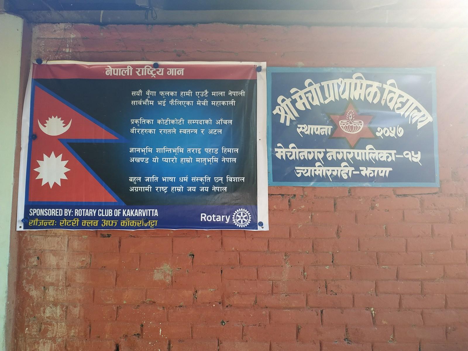 Free-Health-Camp-Eye-Screening-at-Gwala-Basti-Mechinagar-15-Jhapa-Nepal-Rotary-Club-of-Kakarvitta-40
