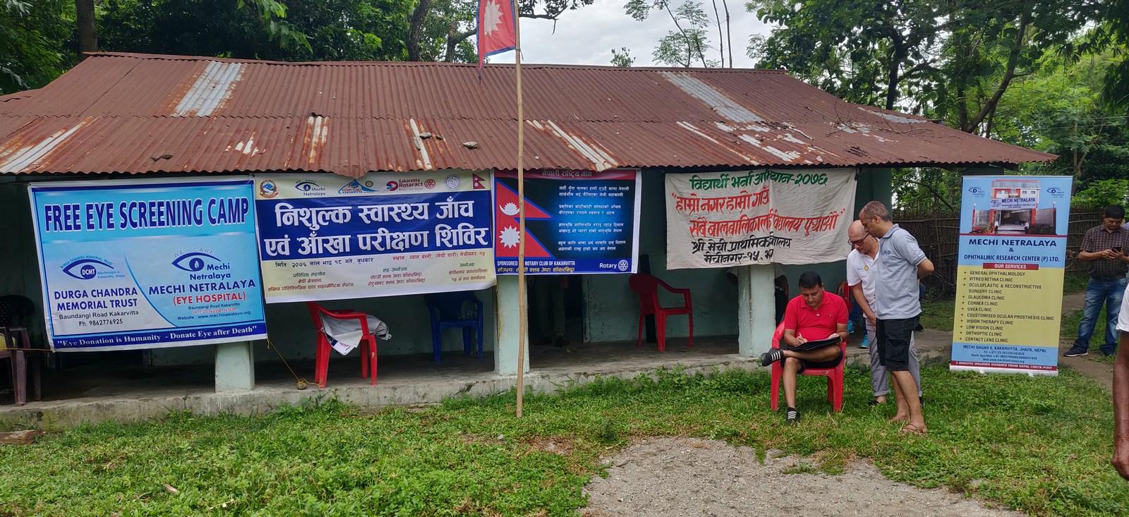 Free-Health-Camp-Eye-Screening-at-Gwala-Basti-Mechinagar-15-Jhapa-Nepal-Rotary-Club-of-Kakarvitta-9