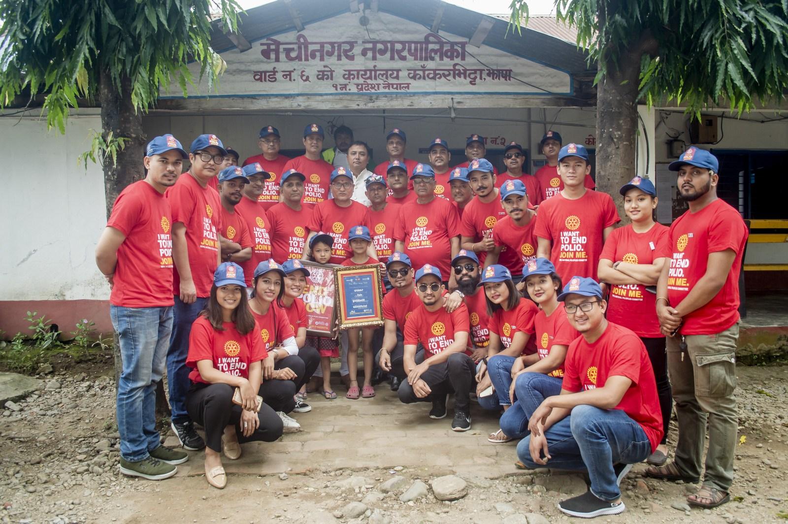 Polio Day In Ward Office Mechinagar Municipality Rotary Club Of Kakarvitta 1