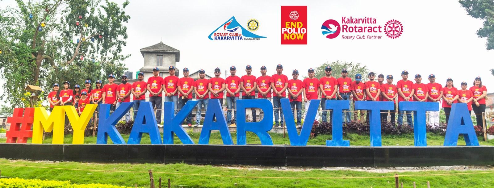 Polio Day In Ward Office Mechinagar Municipality Rotary Club Of Kakarvitta 10
