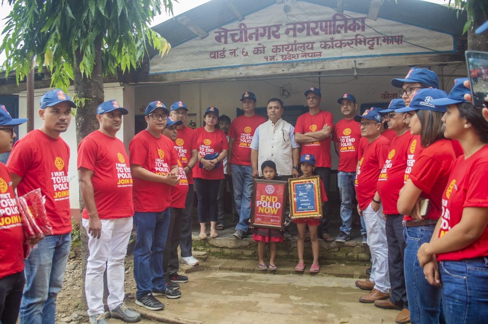 Polio Day In Ward Office Mechinagar Municipality Rotary Club Of Kakarvitta 2